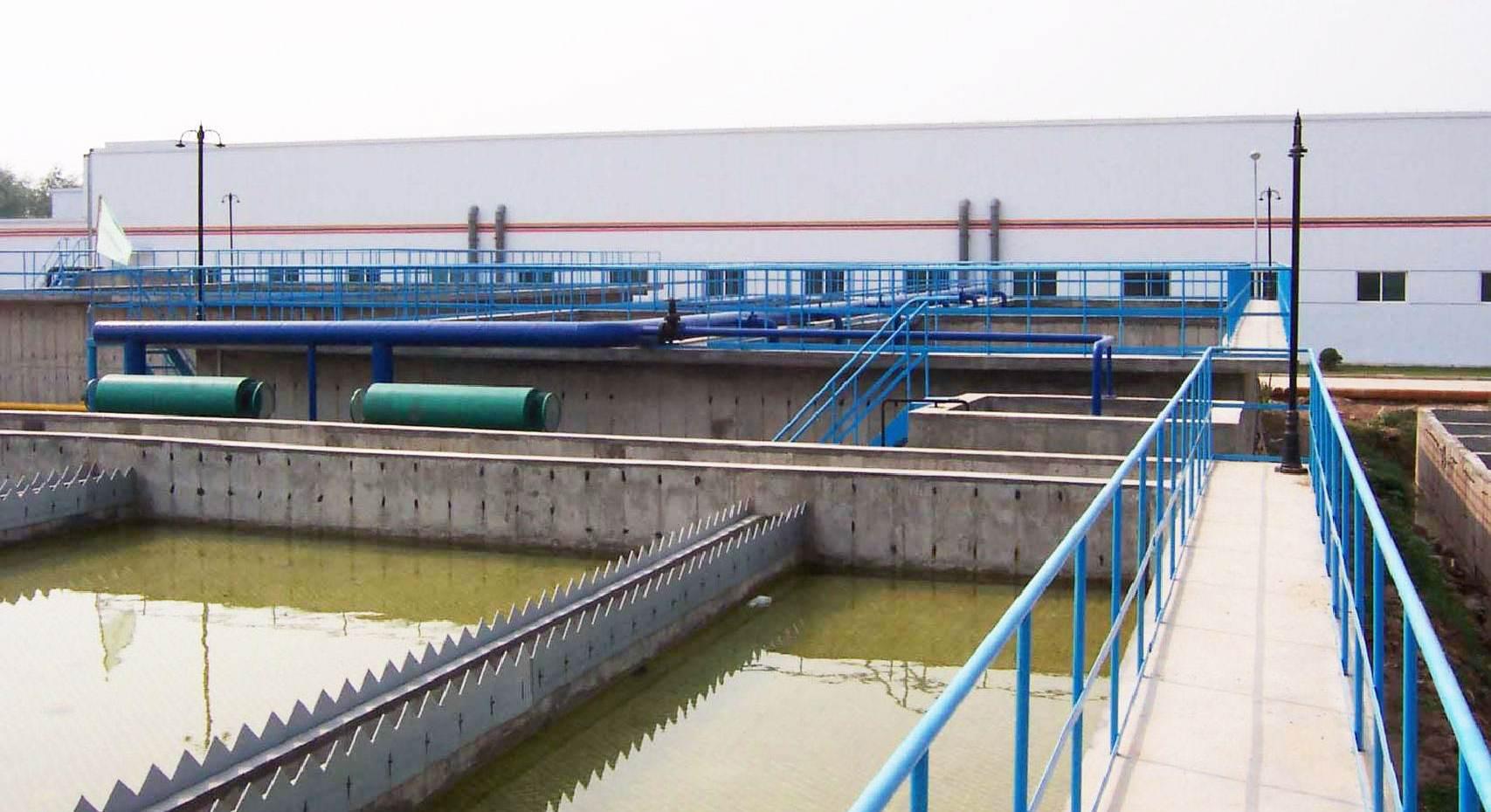 制药厂污水处理