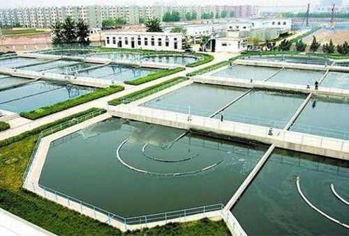 综合污水处理