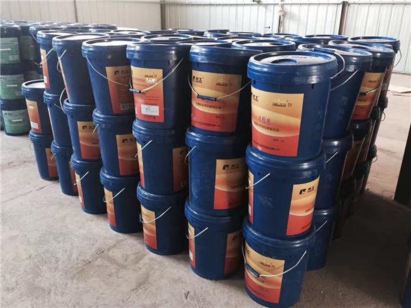 挖掘机抗磨液压油