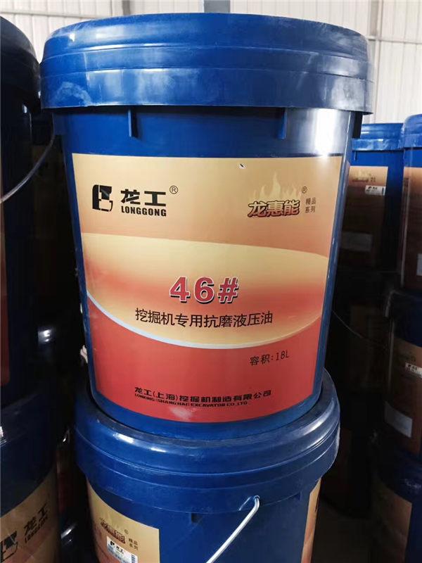 挖掘机液压油