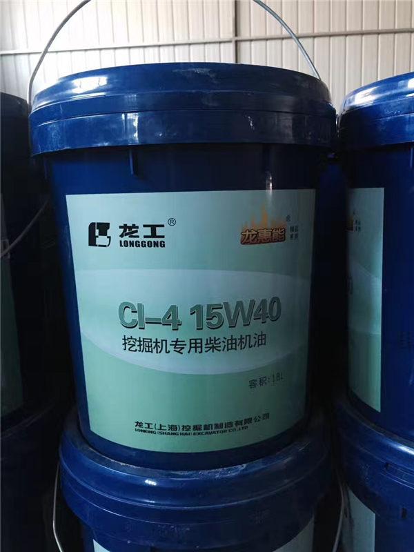 挖掘机专用柴油机油