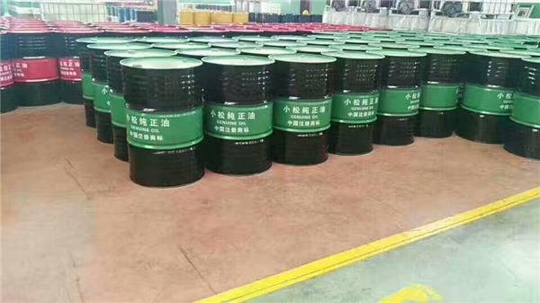 小松纯正油供应