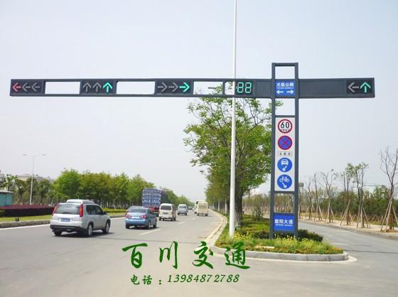 贵州交通红绿灯