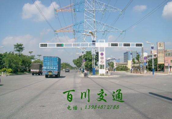 贵州公路红绿灯