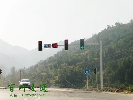 贵阳公路红绿灯