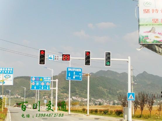贵州交通指示灯