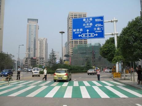 贵阳道路交通标线