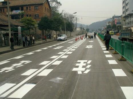 贵阳公路标识线