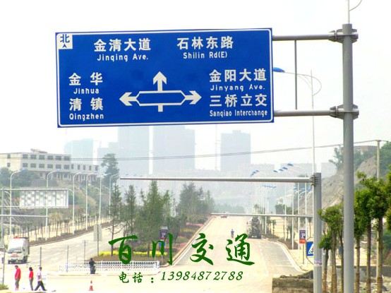贵州反光标牌厂家