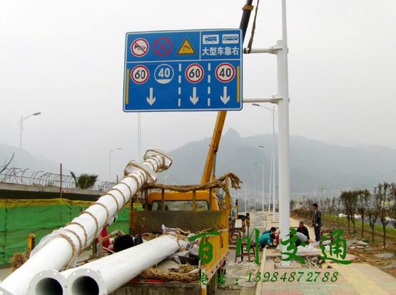 贵阳公路反光标牌