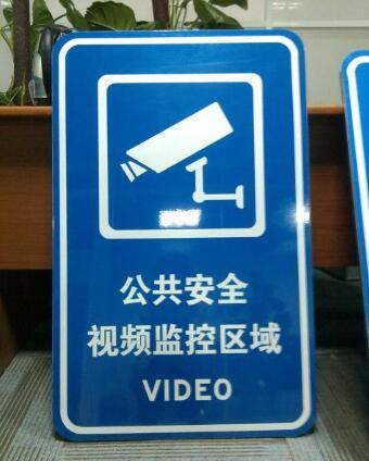 贵州反光标牌