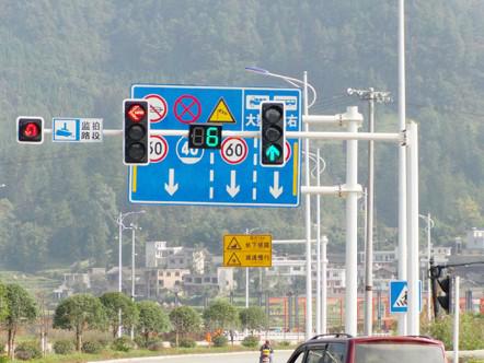 贵阳交通指示灯