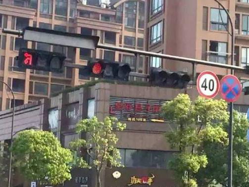 红绿灯安装