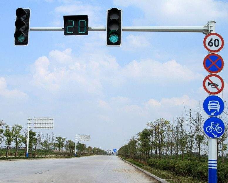 贵州道路红绿灯