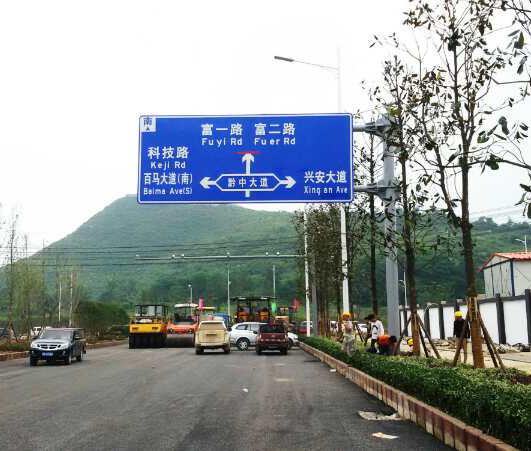 贵州交通标牌批发