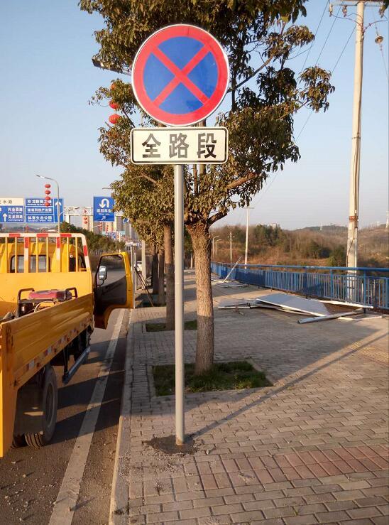 贵州交通标志牌