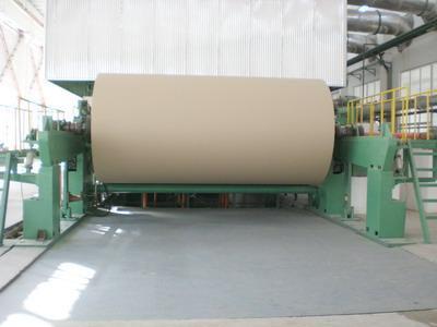 高瓦纸造纸厂