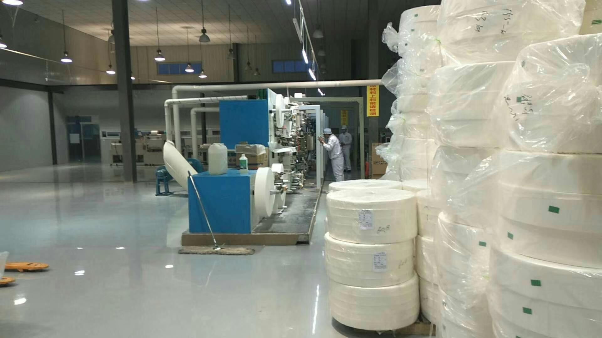 卫生纸批发厂家