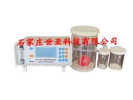 廊坊果蔬呼吸测定仪