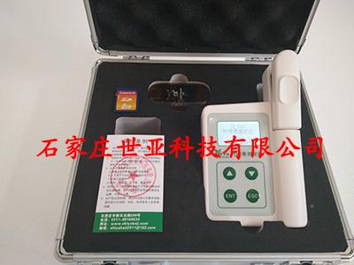 植物叶绿素测定仪