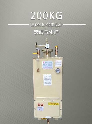 液化气气化机
