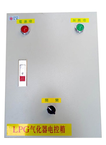 氣化爐專用電箱