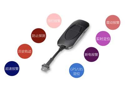 电动车专用智能GPS定位器