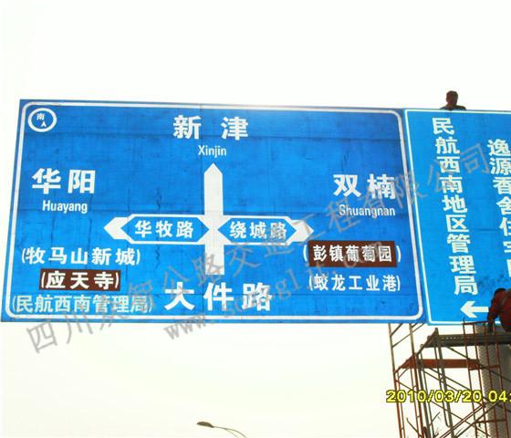 交通警示标志