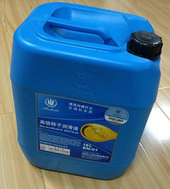 空压机润滑油