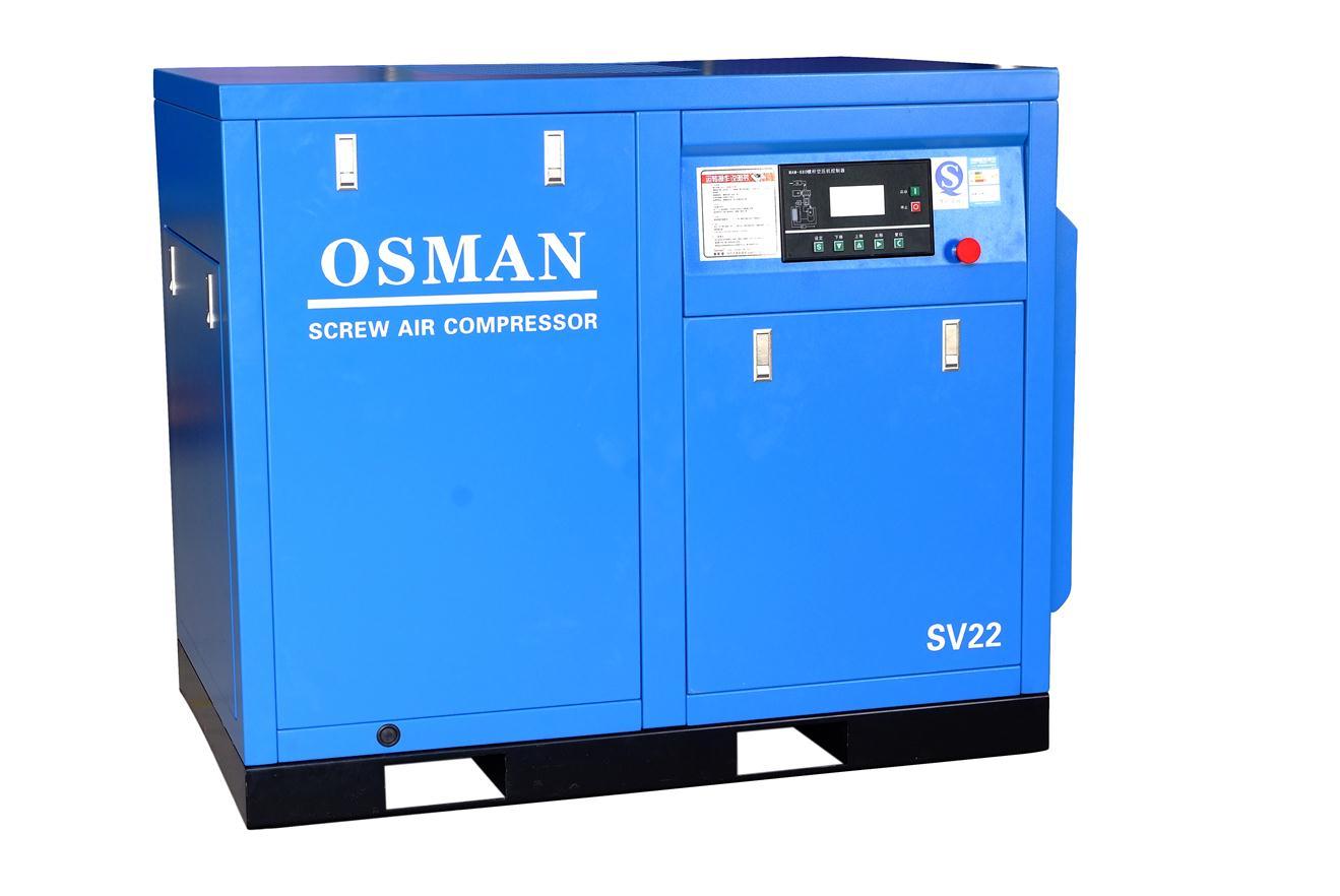 奥斯曼螺杆式空压机