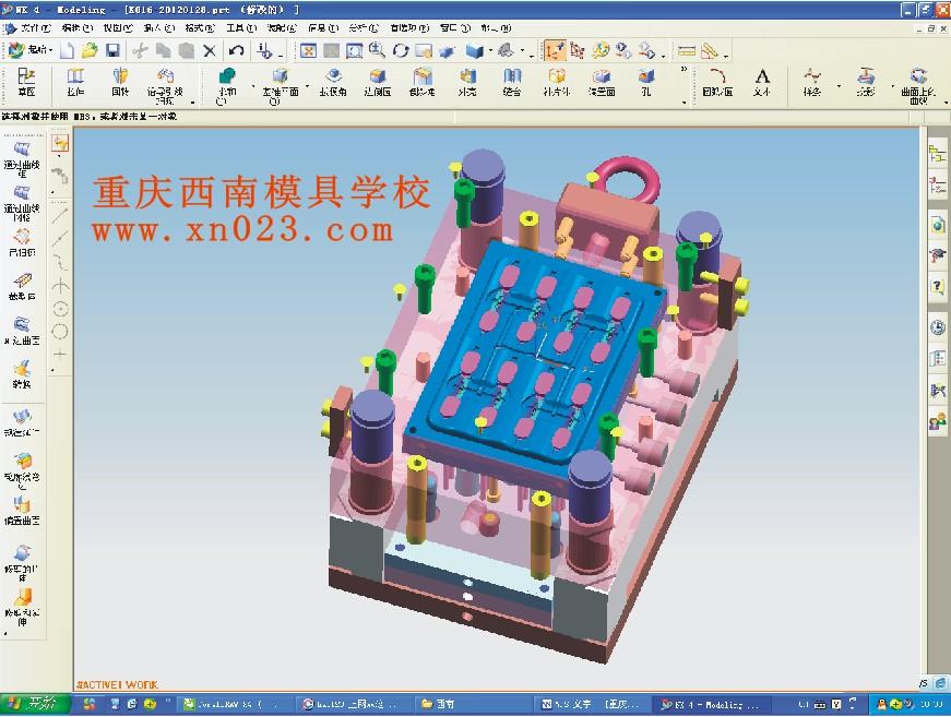 重庆UG模具设计