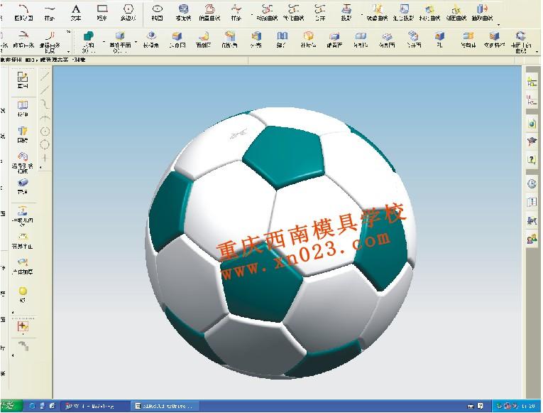 重庆UG产品造型设计