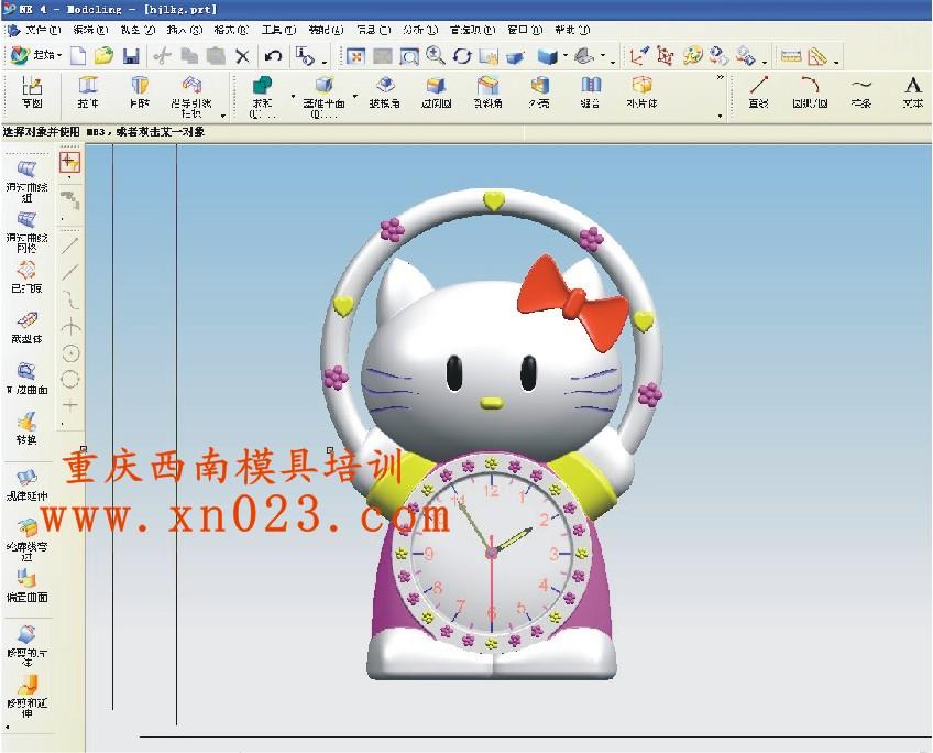 重庆塑胶模具设计