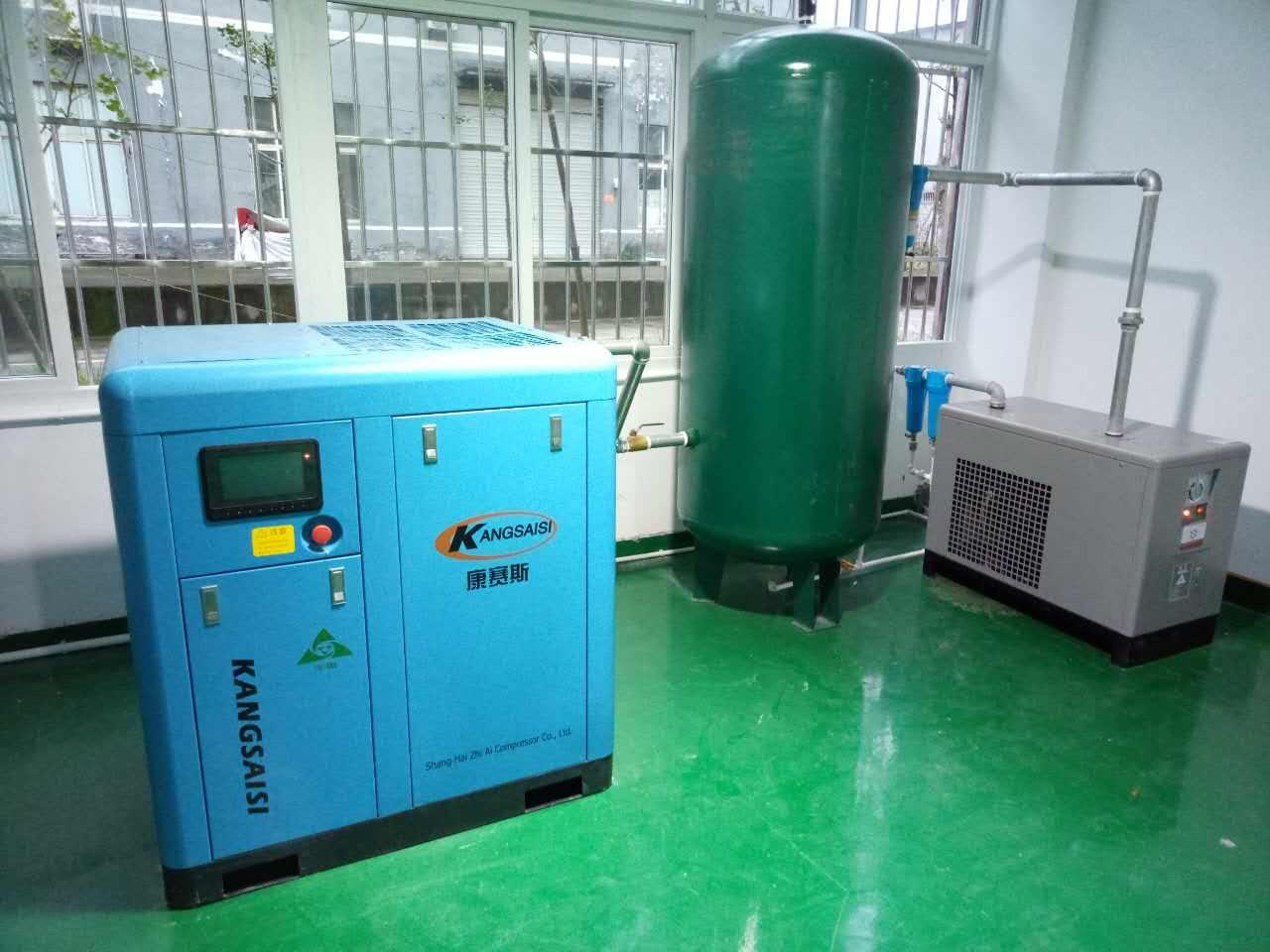重庆永磁变频空压机