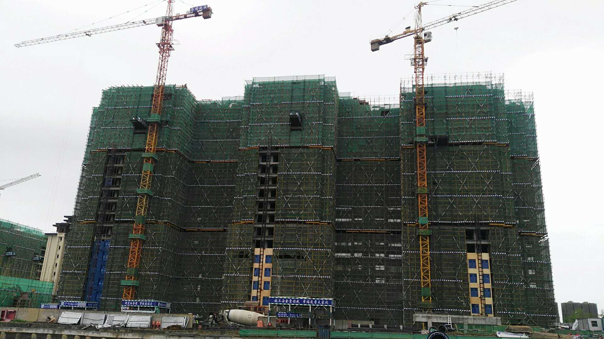北京赛车PK10app计划软件博翠天宸一期