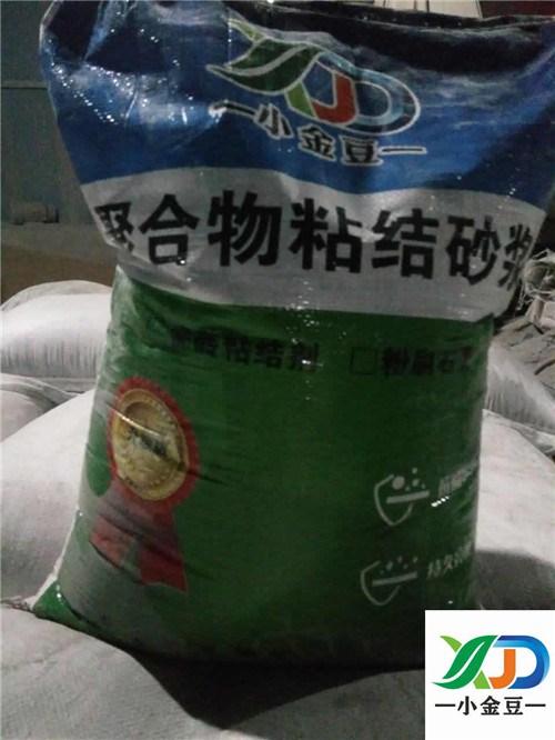 郑州聚合物粘结砂浆生产厂家