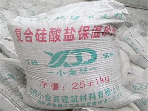 郑州聚合物保温砂浆