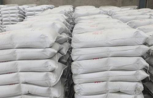 郑州外墙保温砂浆