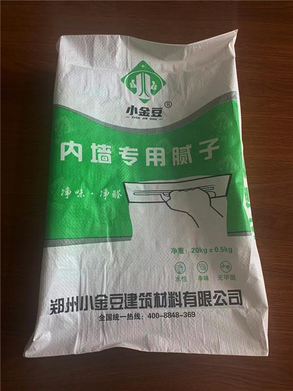 郑州小金豆生态环保腻子粉