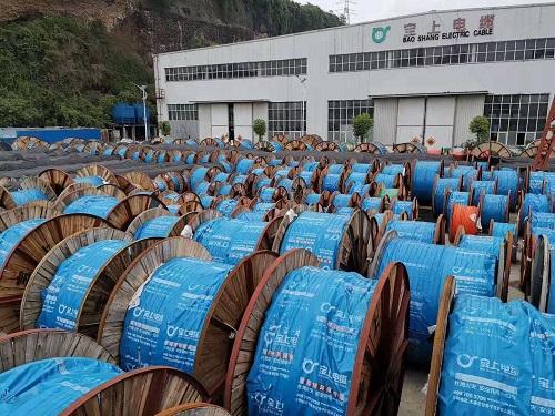 贵州电线电缆