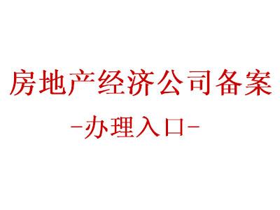 寤虹��宸ョ�璧�璐ㄤ唬��