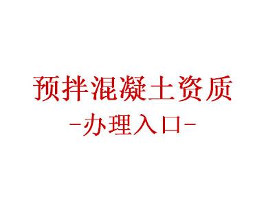 棰���娣峰����璧�璐ㄤ唬�?  width=