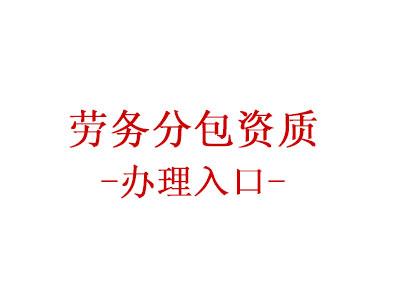 鍔冲姟鍒嗗寘璧勮川浠?#37716;?  width=