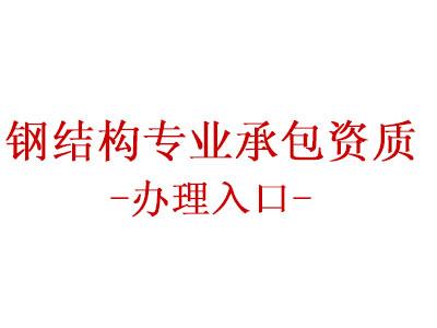 �㈢���宸ソE�璧�璐ㄤ唬�?  width=