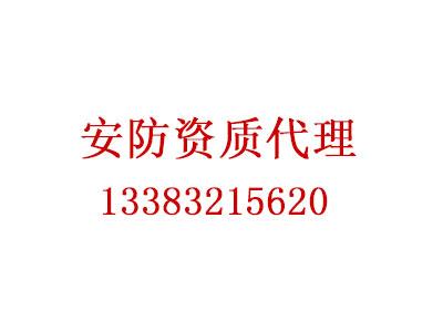 ��_�跺�瀹��茶�璐ㄤ唬�?  width=