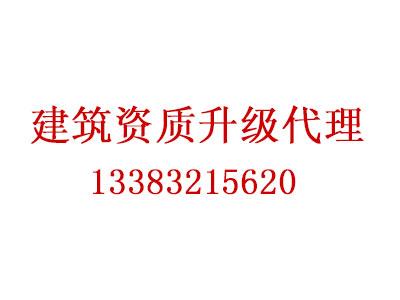 浠?#37716;炲缓绛戣祫璐ㄥ崌绾?  width=