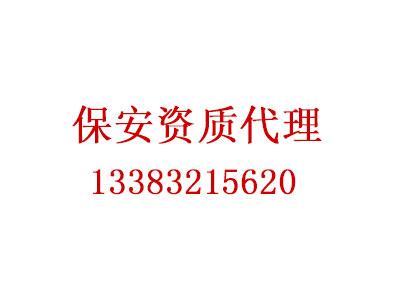 淇濆畨璧勮川浠?#37716;?  width=