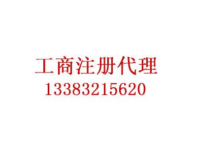 娌冲寳宸ュ晢浠?#37716;?  width=