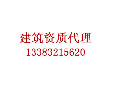 娌?#37718;?#23524;?#32475;戣祫璐ㄤ唬鍔?  width=