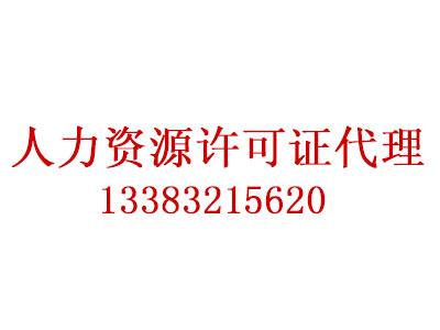 鐭冲��搴勮祫璐ㄤ唬鍔?  width=
